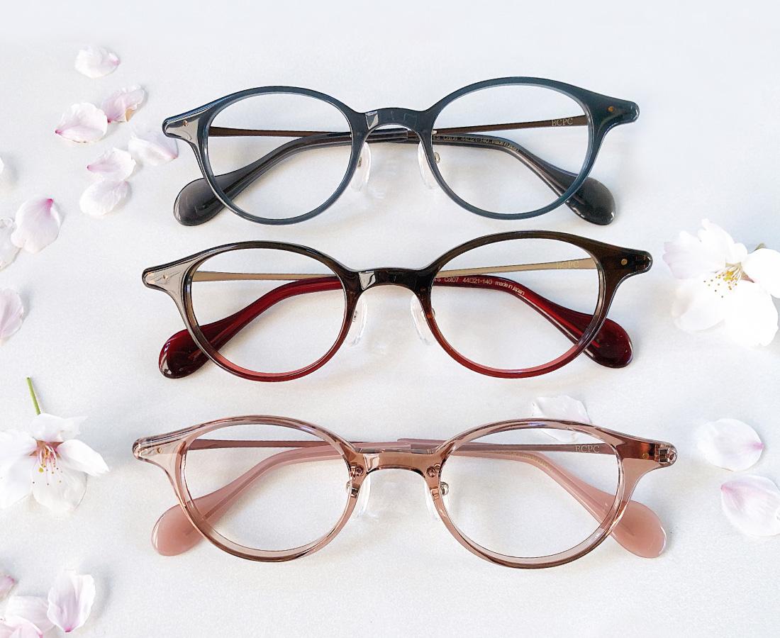 かけるだけでメイクアップ効果! 春の新色メガネ。2020SS新モデルのご紹介|ボストンクラブ