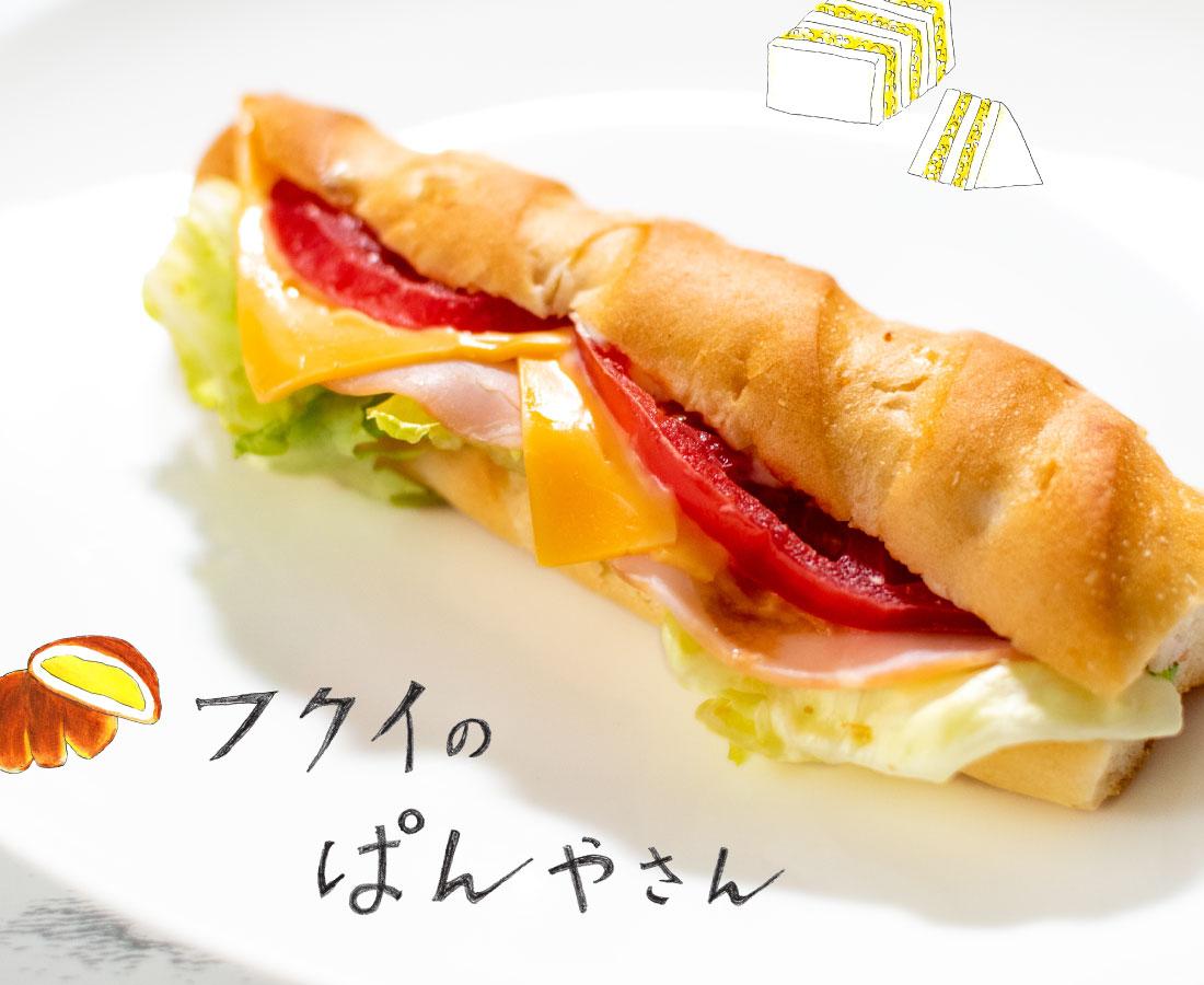 毎月12日は福井のパン屋さんが集合。4月は、おやつにもおつまみにも、いつでも食べたいあのパン!