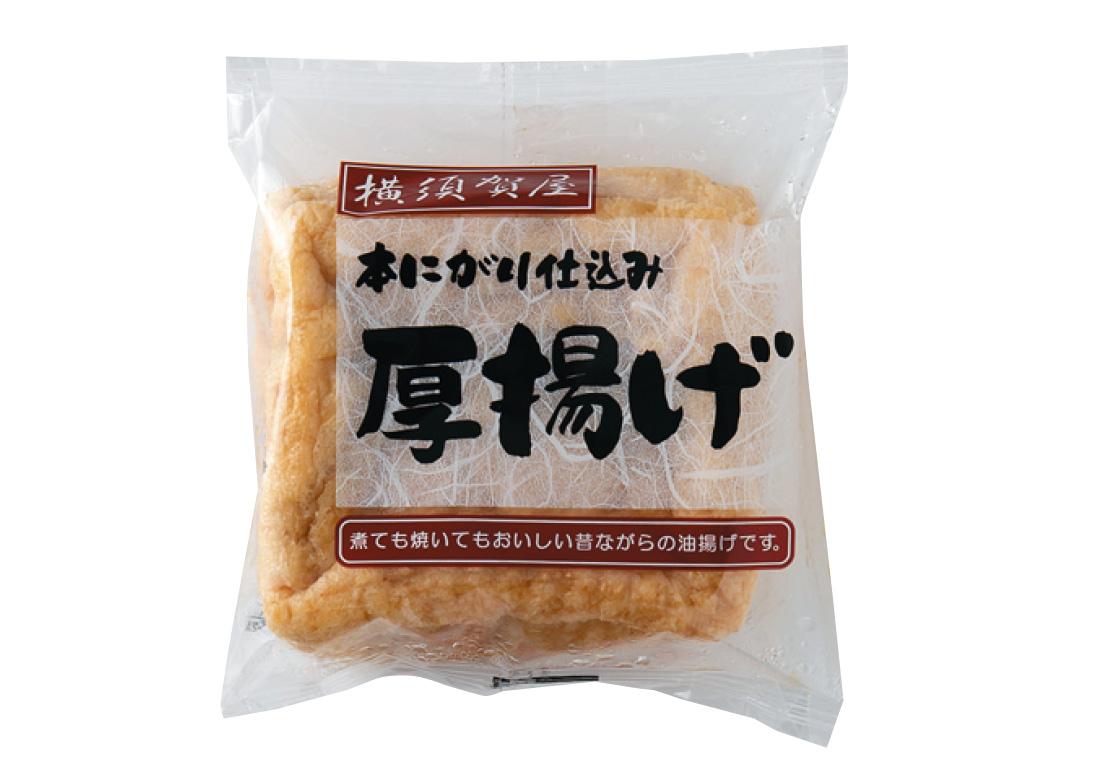 有限会社 横須賀屋食品本にがり仕込み 厚揚げ