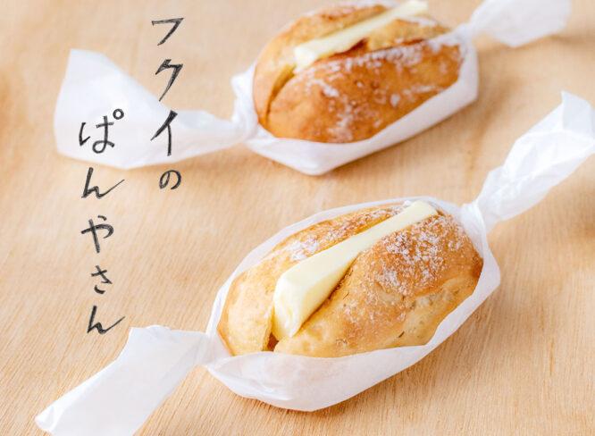 毎月12日はパンの日。 5月はかわいいパンや、カラダに優しいパンなど菓子パンがたくさん!