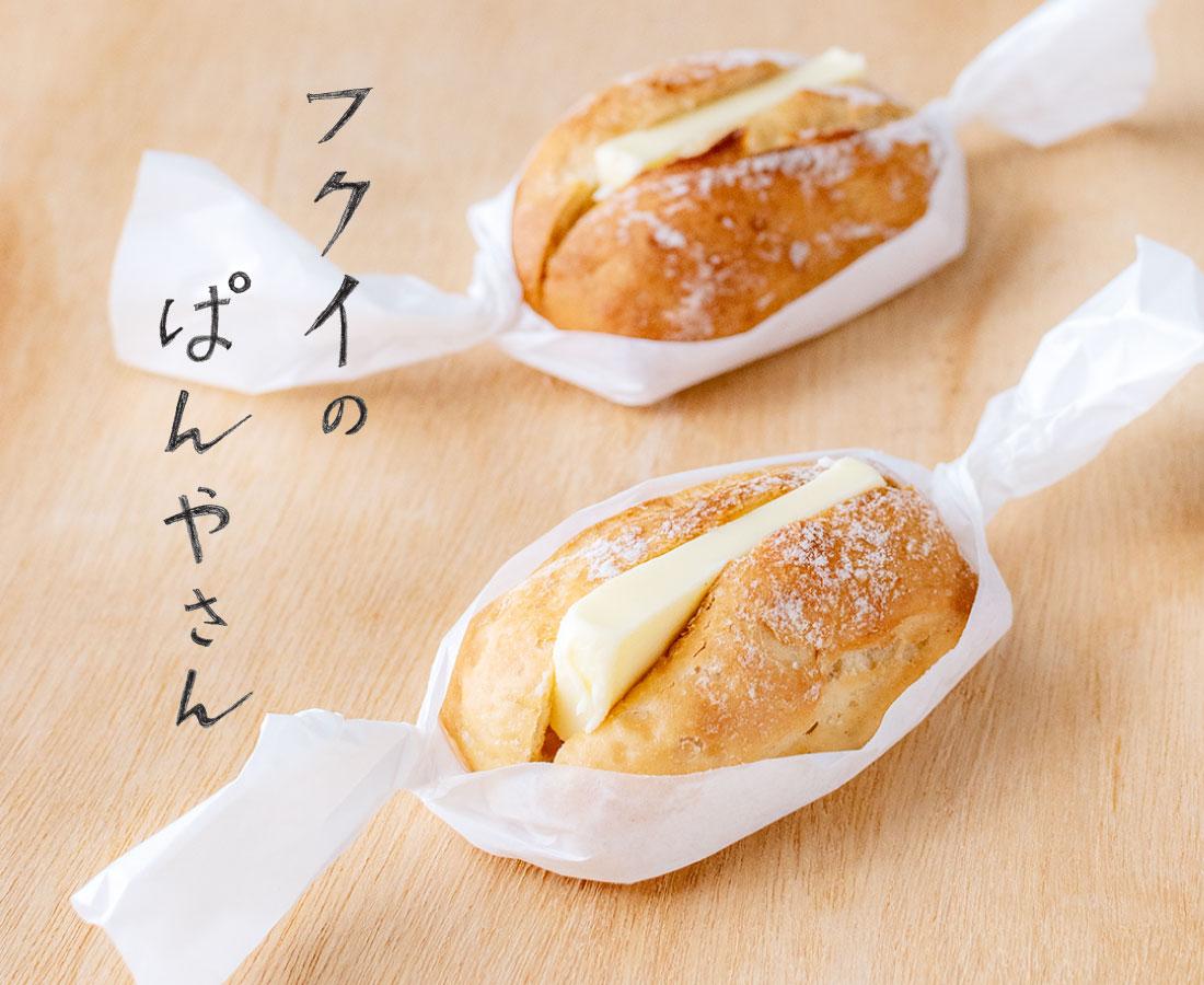 毎月12日は福井のパン屋さんが集合。5月はかわいいパンや、カラダに優しいパンなど菓子パンがたくさん!