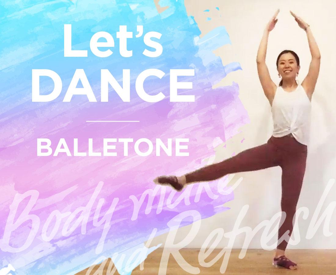 NY発! バレエとヨガが融合したフィットネス「バレトン」を体験しよう♪【動画あり】