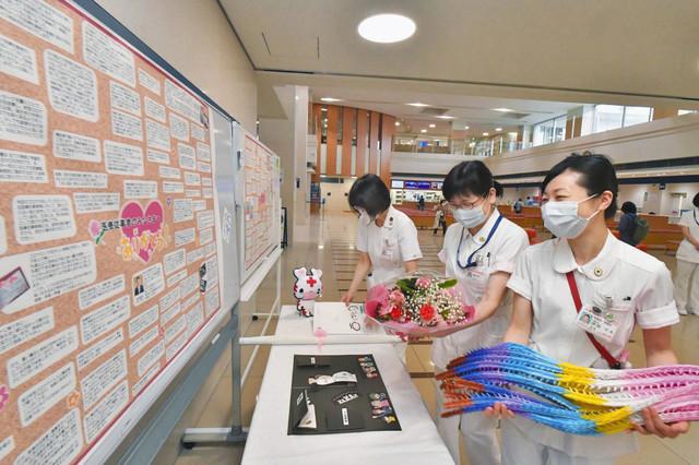 病院 福井 赤十字