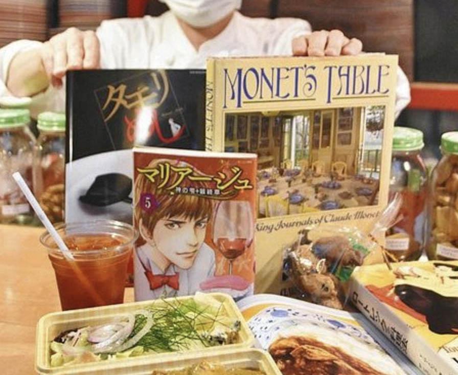 小説や漫画の料理再現 福井のカフェがテークアウトで提供