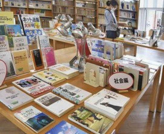 コロナ特集 本ずらり 県立図書館医学書や小説など