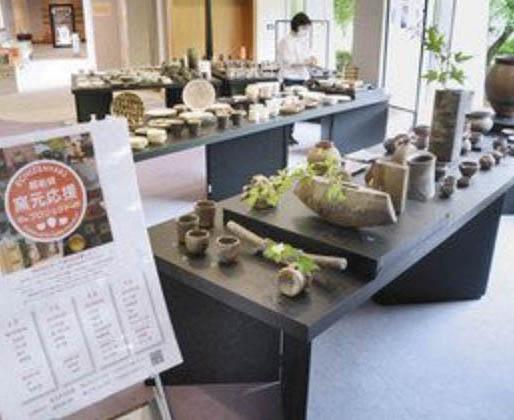 越前焼の26窯元を応援  越前町  県陶芸館、協同組合がプロジェクト月替わりで展示販売