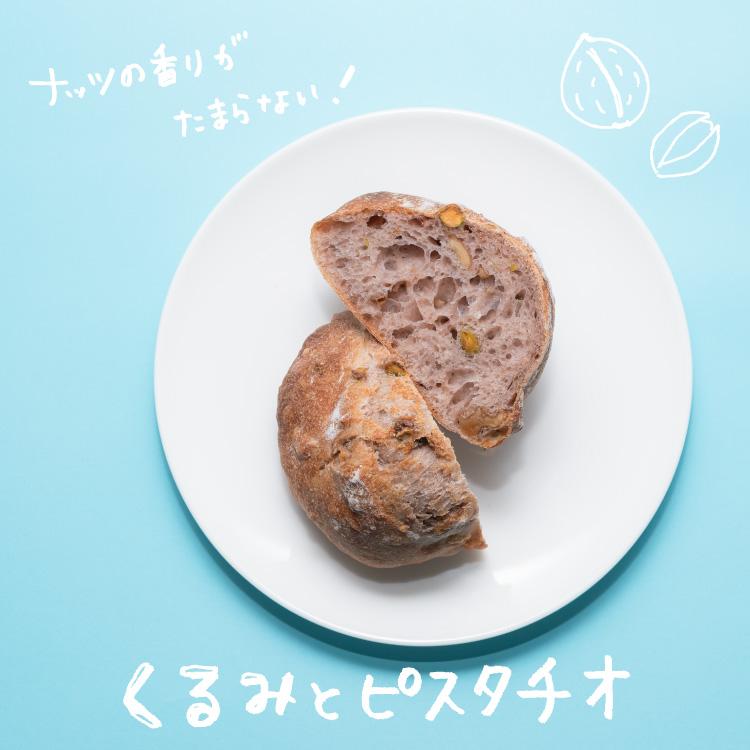 パンの店 ベルツ
