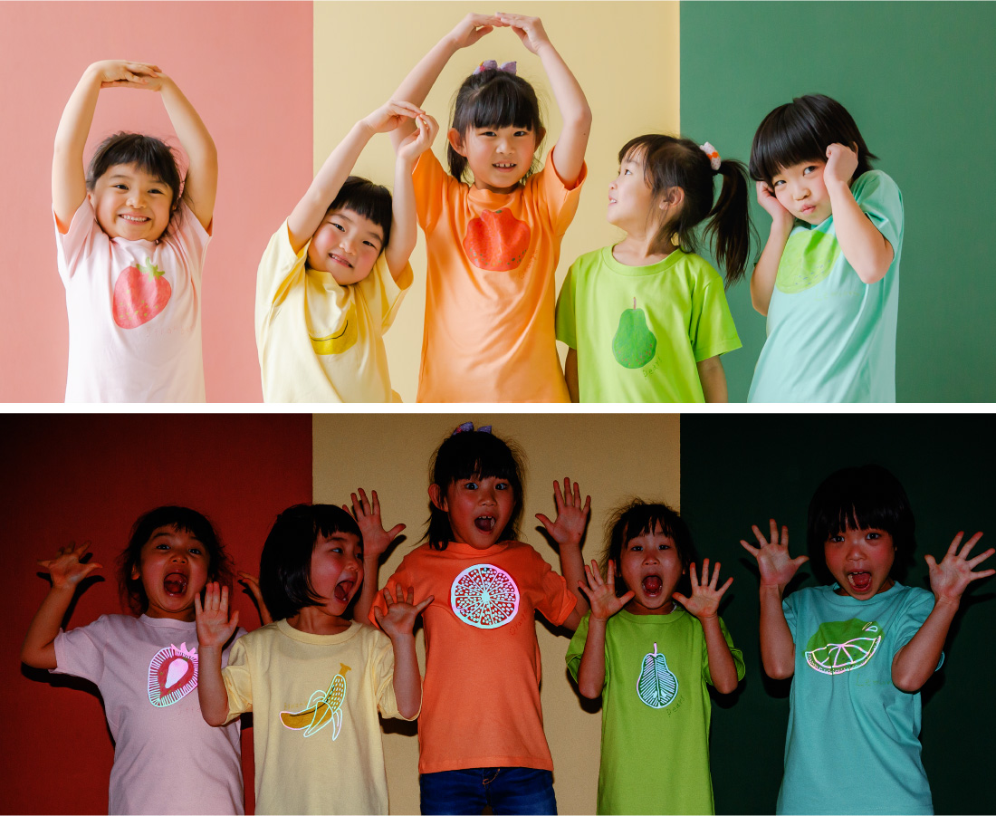 ※終了しました|【プレゼントあり】七色に輝くTシャツでパーティ気分!|子育て情報