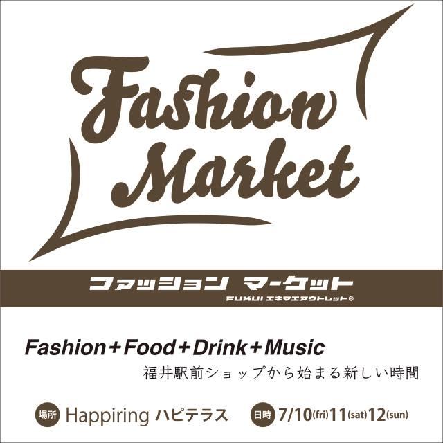 ファッションマーケット in ハピテラス