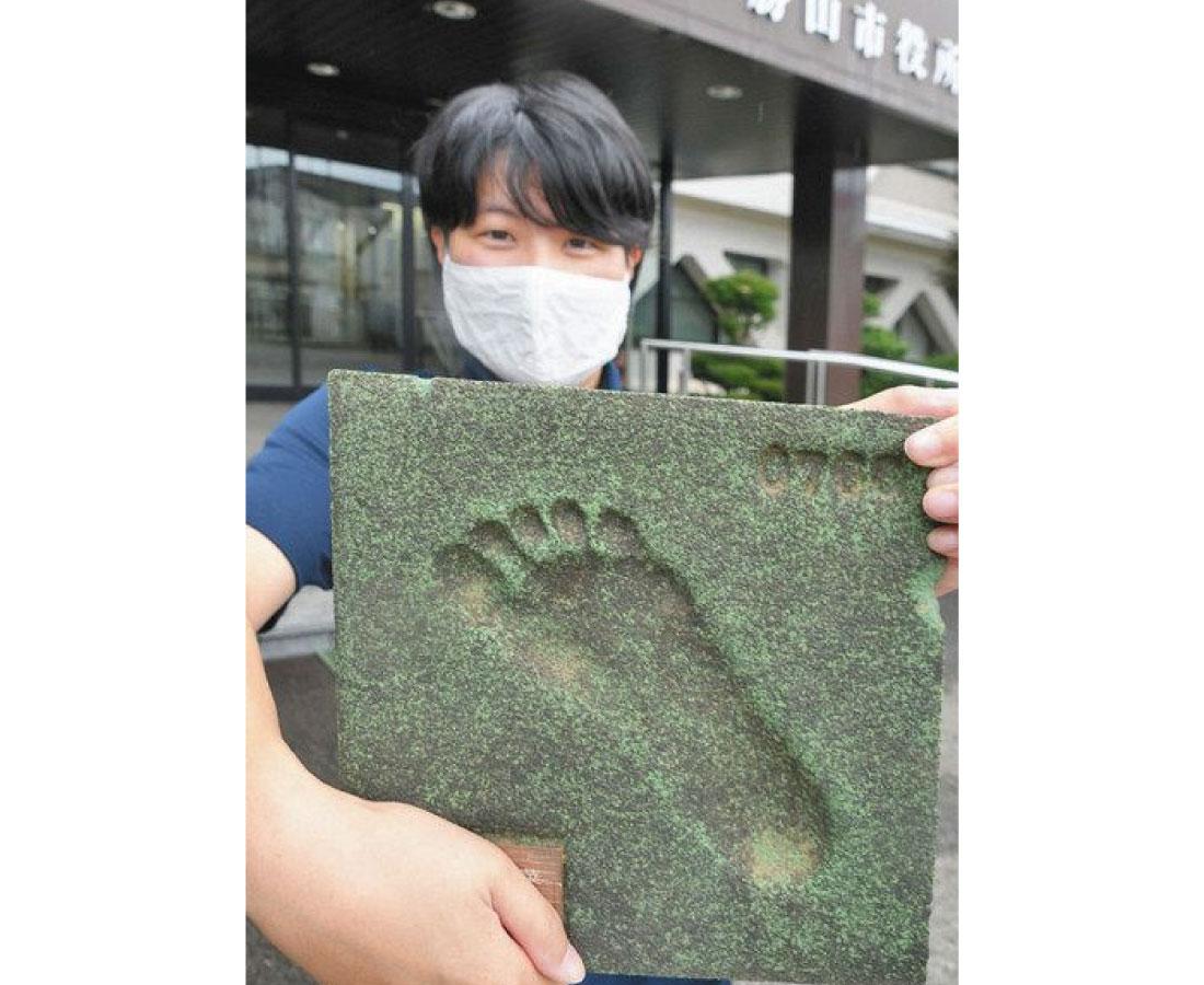 あなたの足跡返します 長尾山総合公園と県立恐竜博物館20周年
