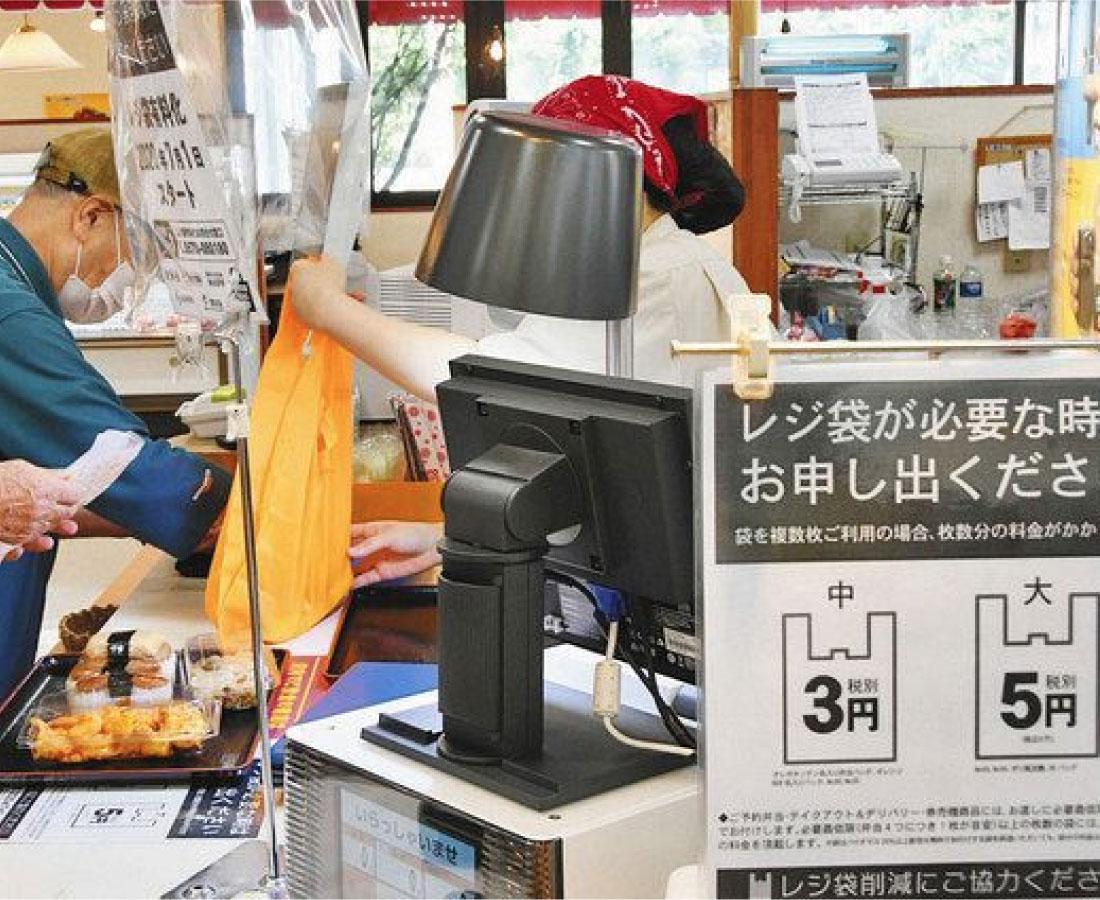 レジ袋有料化、県民理解示す 県内小売店、掲示物などで告知