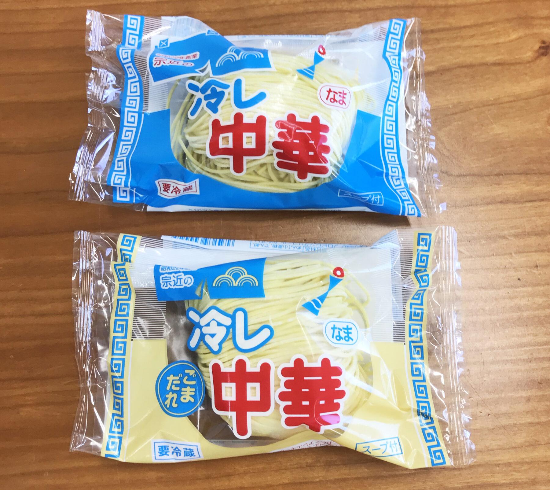 宗近製麺(むねちか)