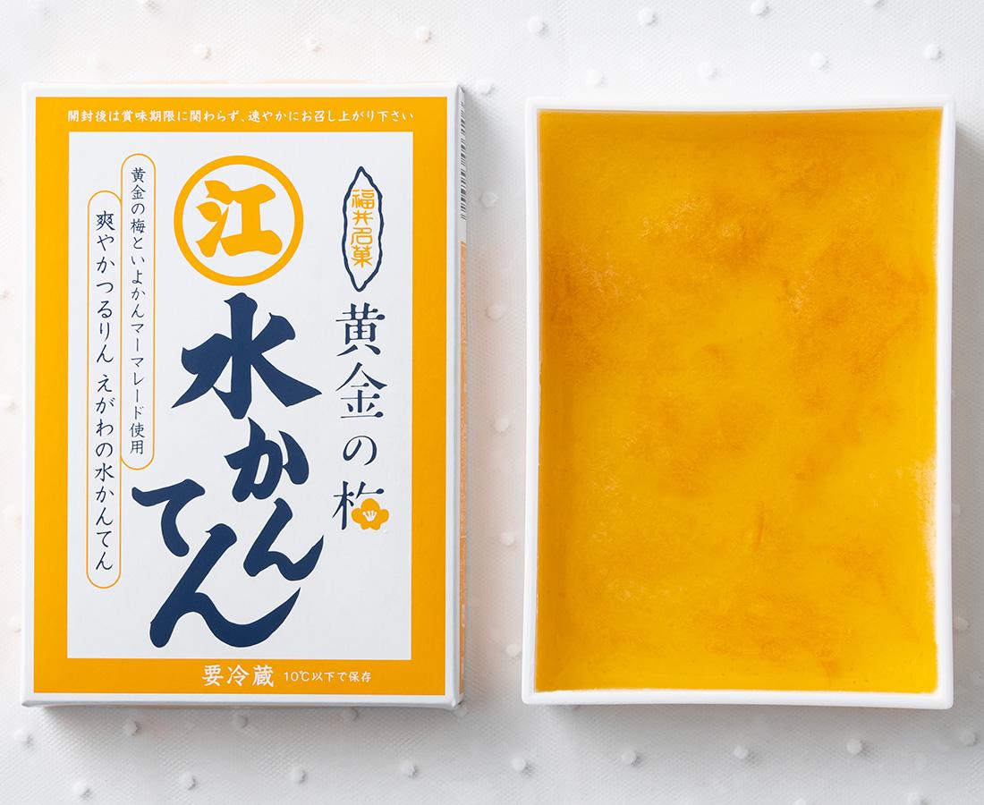 『えがわ』の「水羊かん」の箱が黄色に? いいえ、実は新商品「水かんてん」!