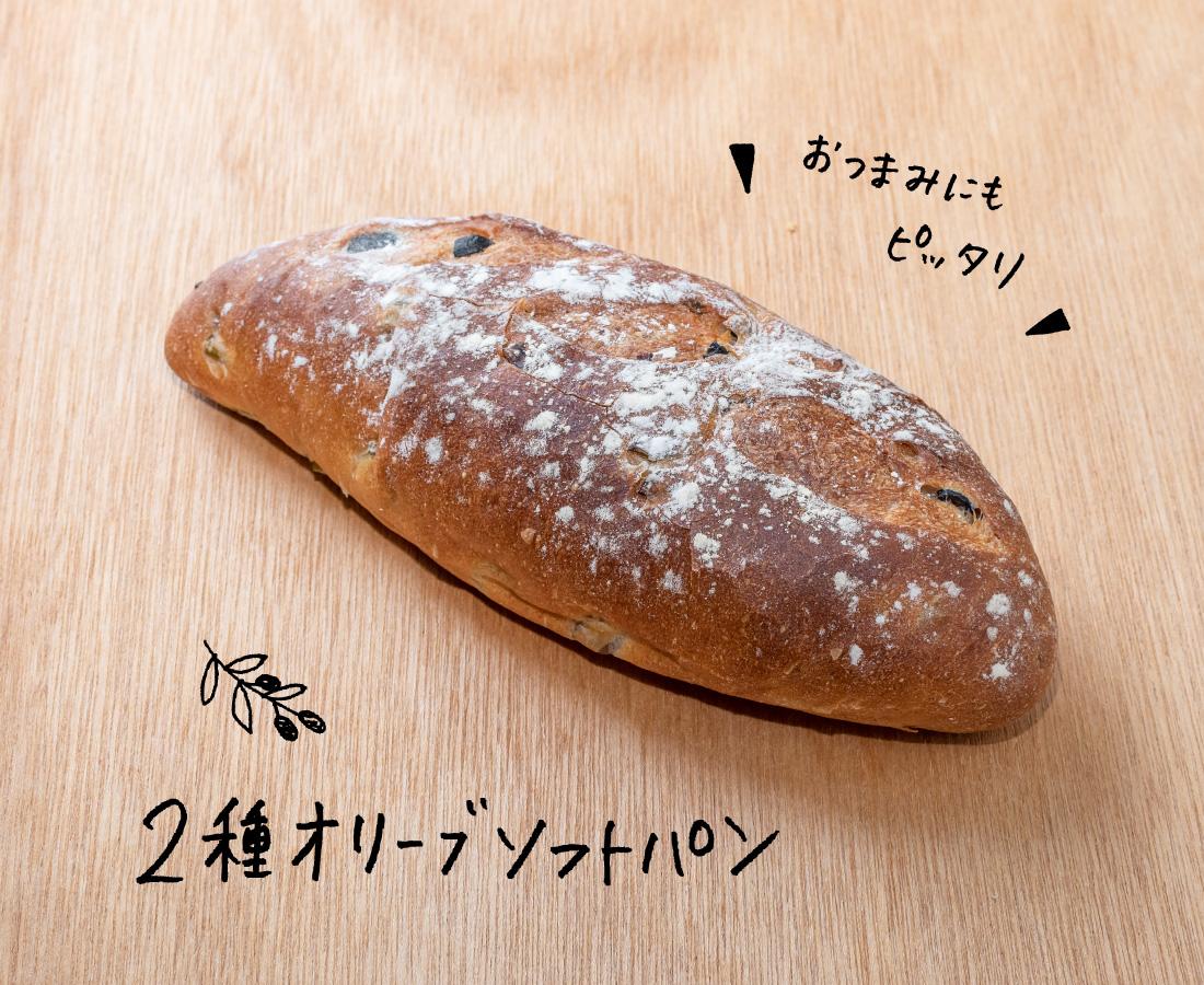 グリーンとブラックのオリーブを練り込んだ大人パン。|カフェ ブーランジュリー 樹良