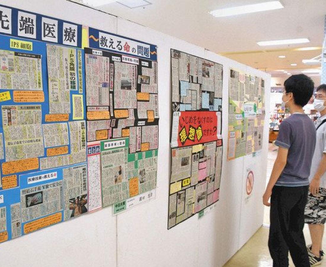 新聞切り抜き 出来見事 福井のベル 秀作品展示始まる