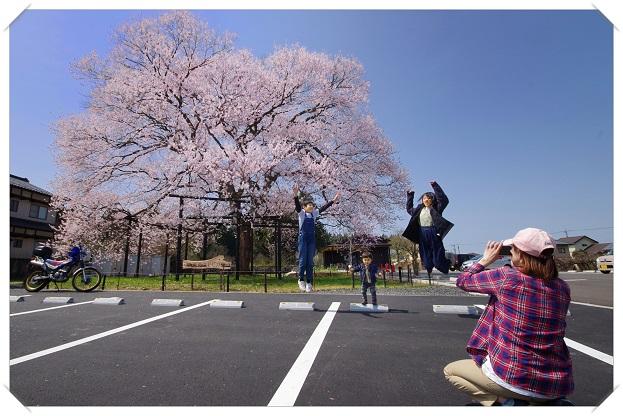 藤田幸雄写真展「季節の彩」