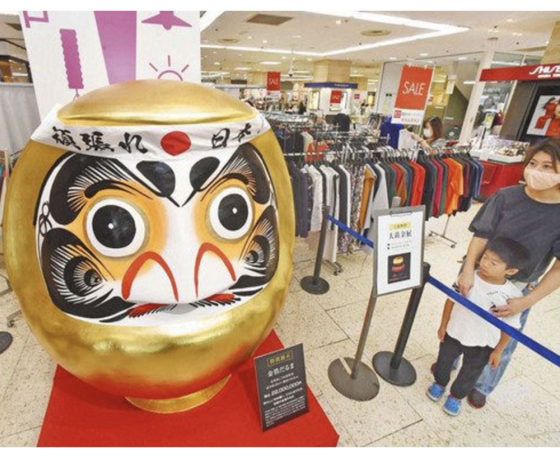 2200万円「金箔だるま」鎮座 福井で大黄金展