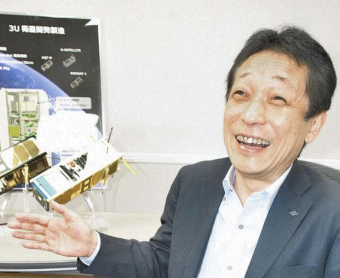 県内発宇宙ビジネス手応え  「産業創出研究会」山田会長に聞く