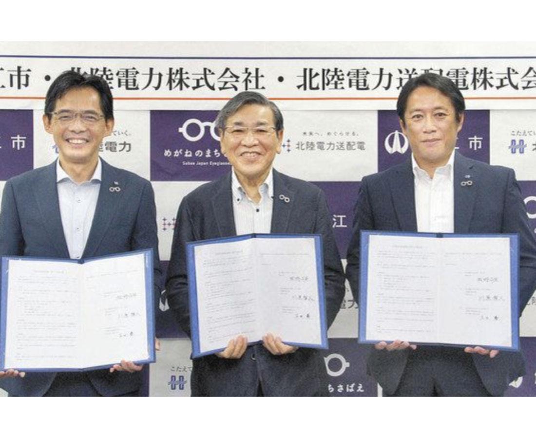 女性活躍推進など 4項目で連携協定 鯖江市と北電、北電送配電