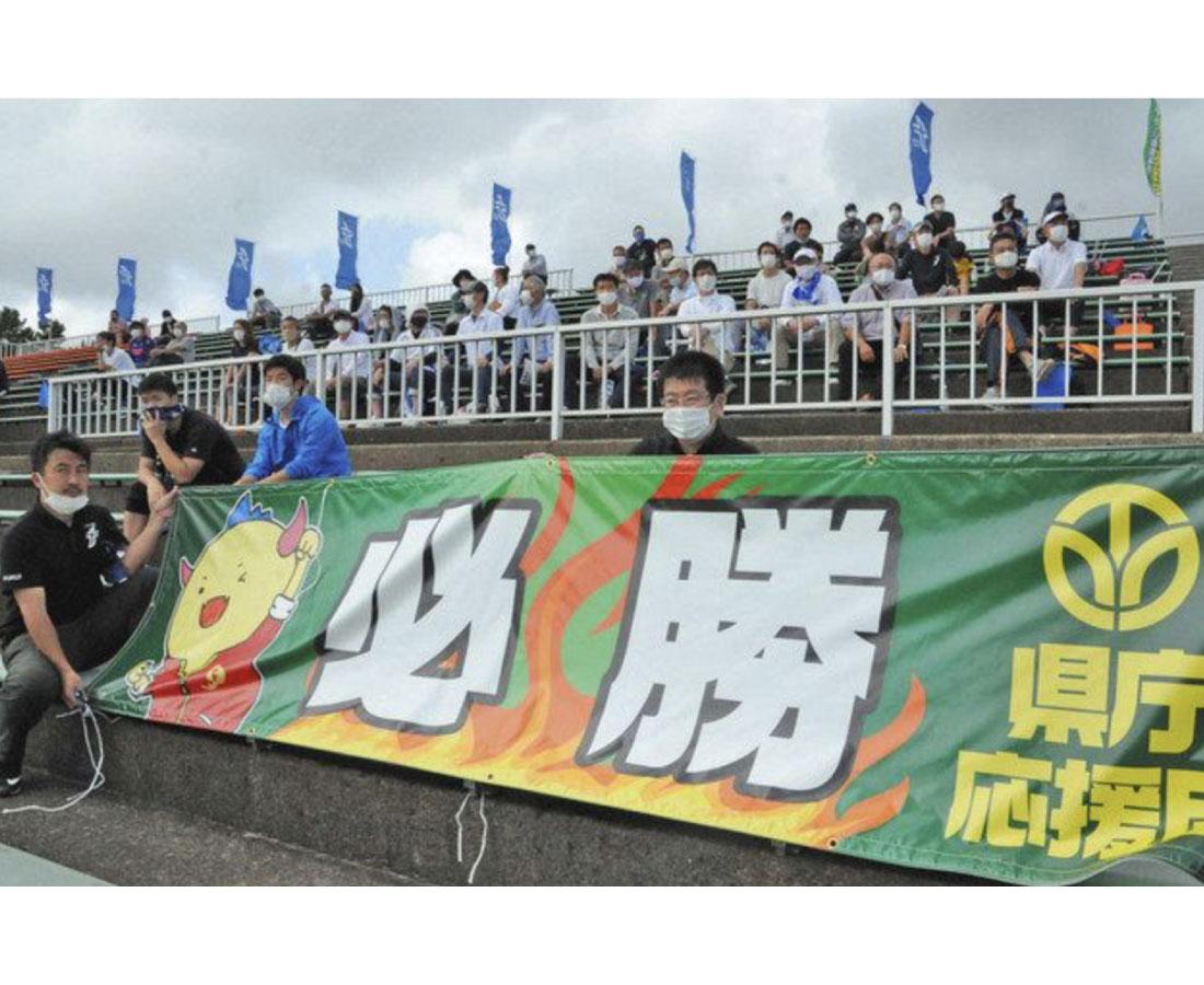 「必勝」横断幕掲げる 県庁応援団 活動スタート