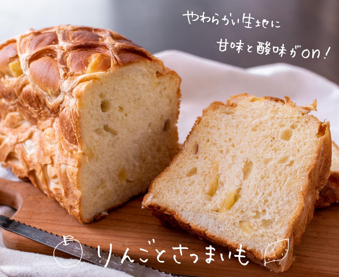 毎日食べても飽きない味を。ふんわり食感の中で感じる美味しいアクセント。|boulangerie JipanG
