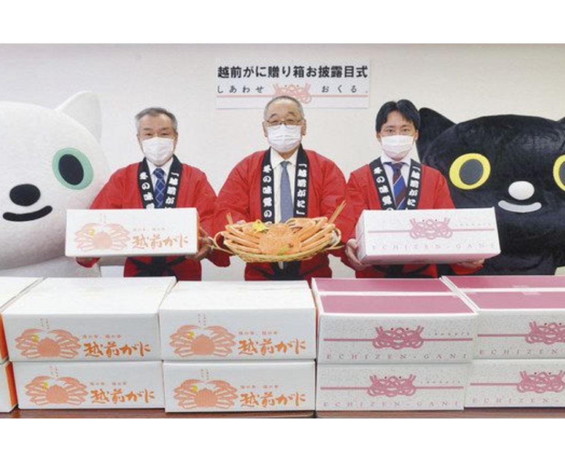 贈りガニ 専用箱で 県、ヤマト運輸と製作 3000円補助