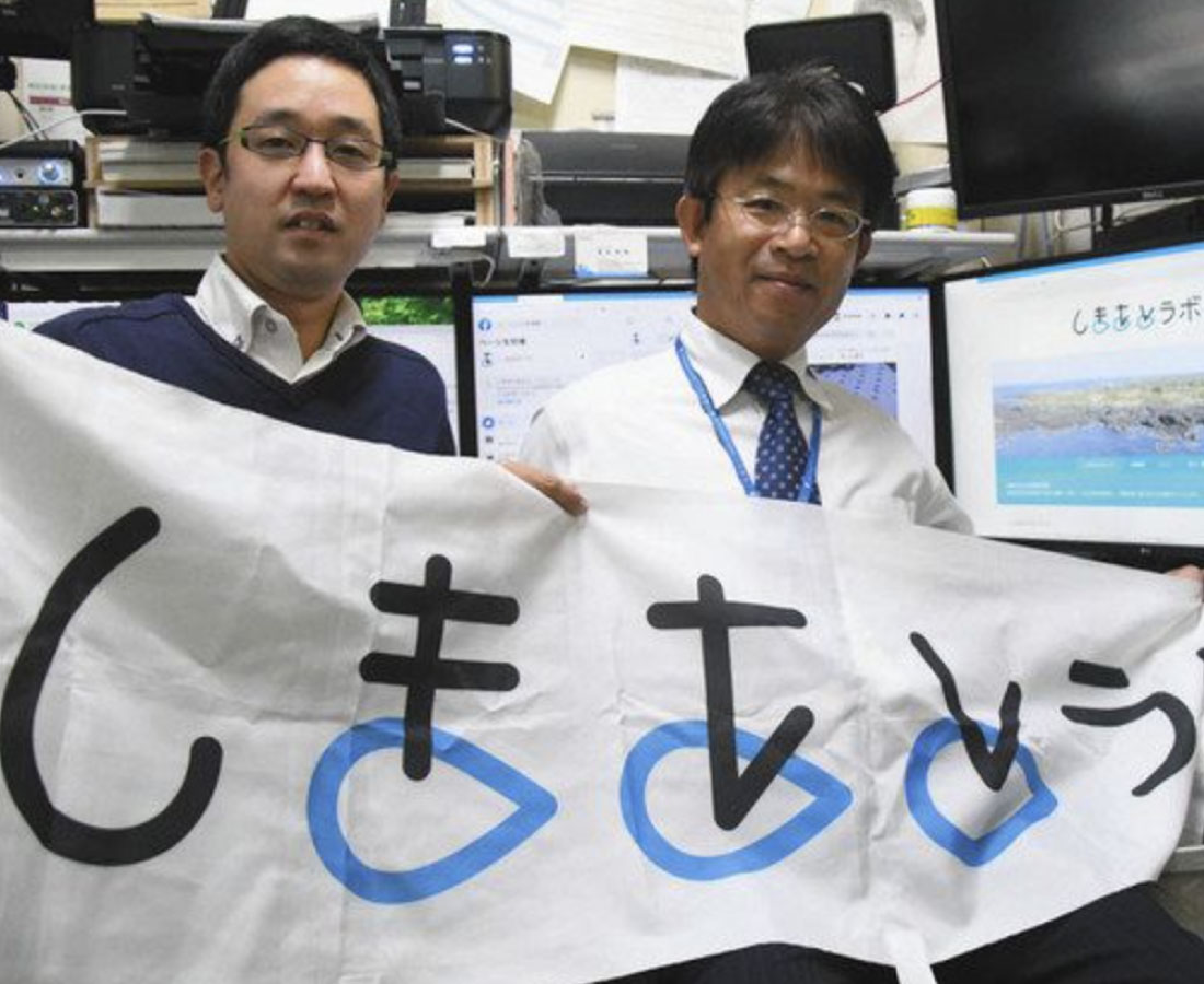 福井工大チーム優秀賞  国立開発法人 社会課題取り組み表彰