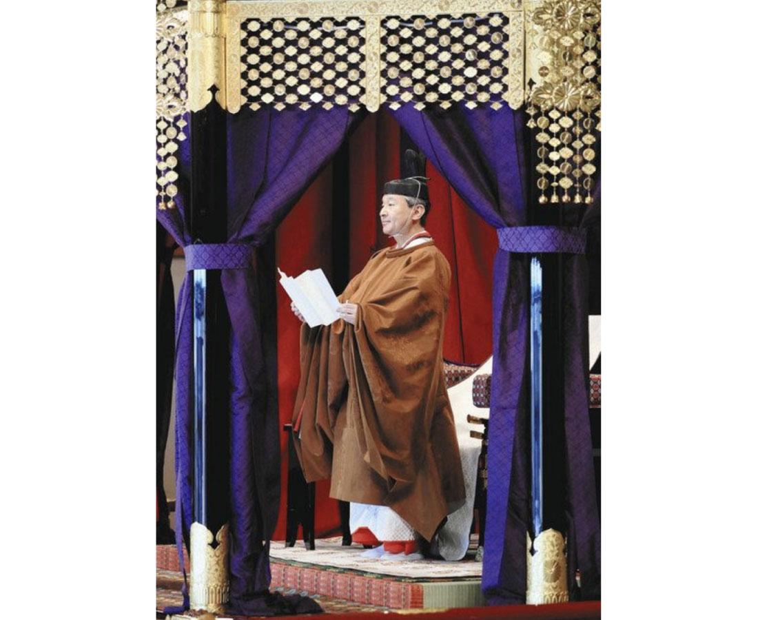 皇室と県民つながり回顧 県立歴史博物館24日から特別展