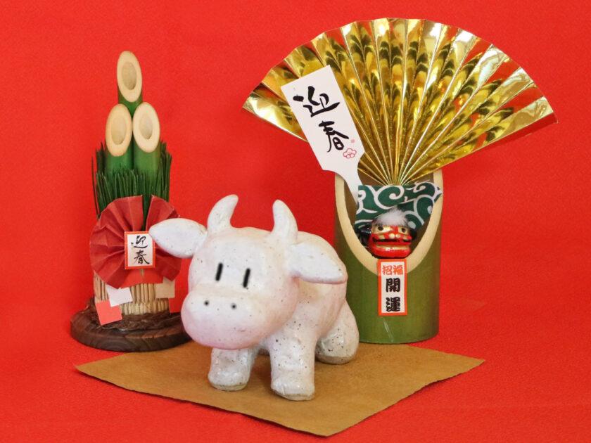 越前焼の干支飾りを作って、新年を迎えよう