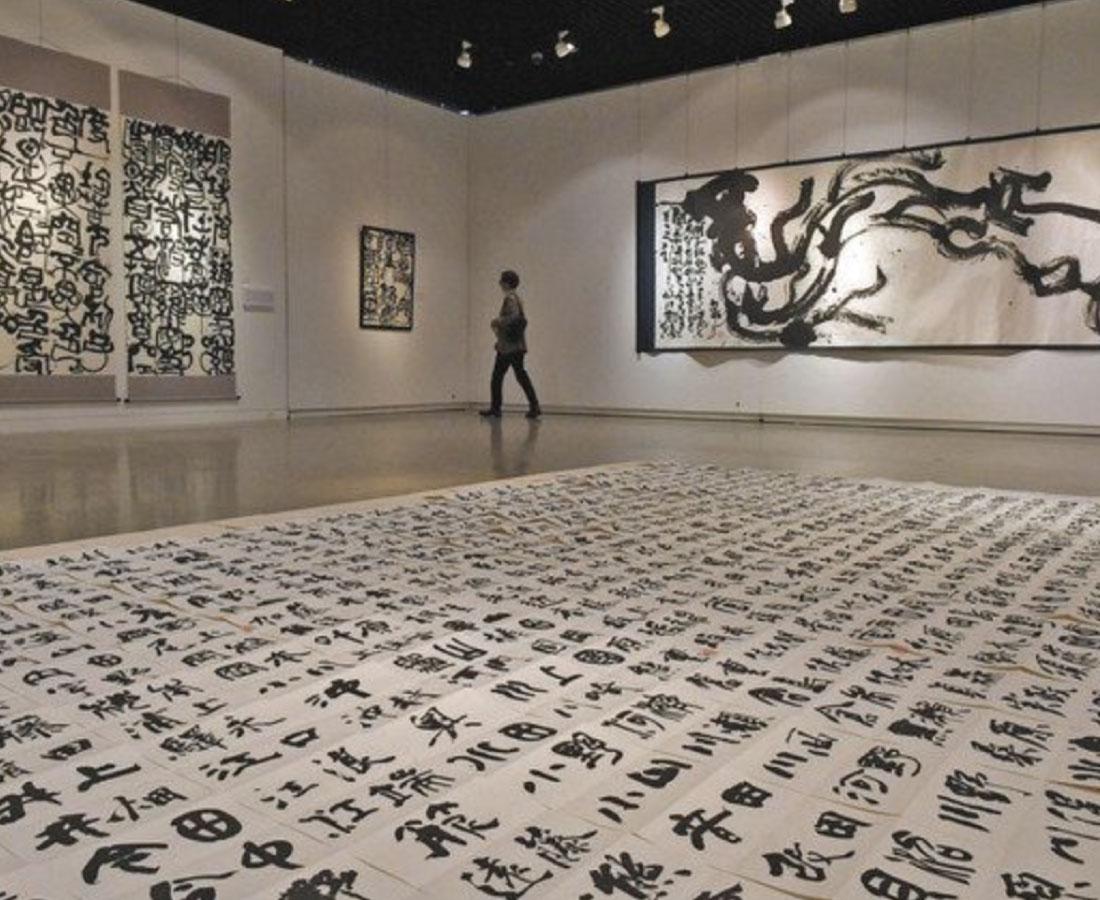 日系人との出会い書に 福井出身書家浜野さんが展覧会 60歳の節目