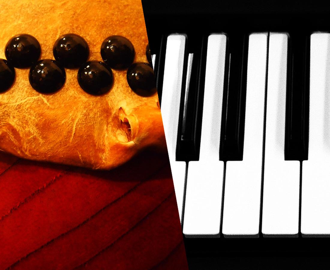 【第四回】まほろばの音楽、その根源をたどる。《前編》