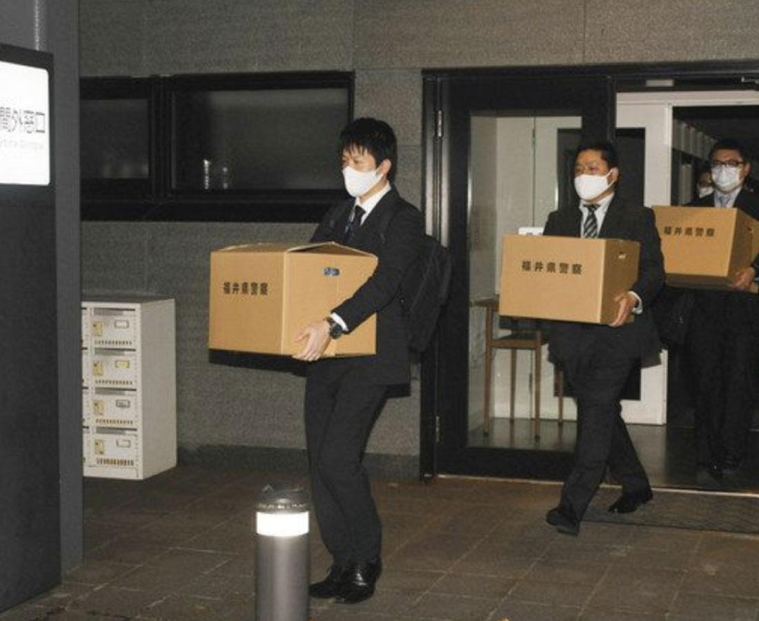 大野市職員収賄疑い 工事便宜、謝礼30万円 県警逮捕