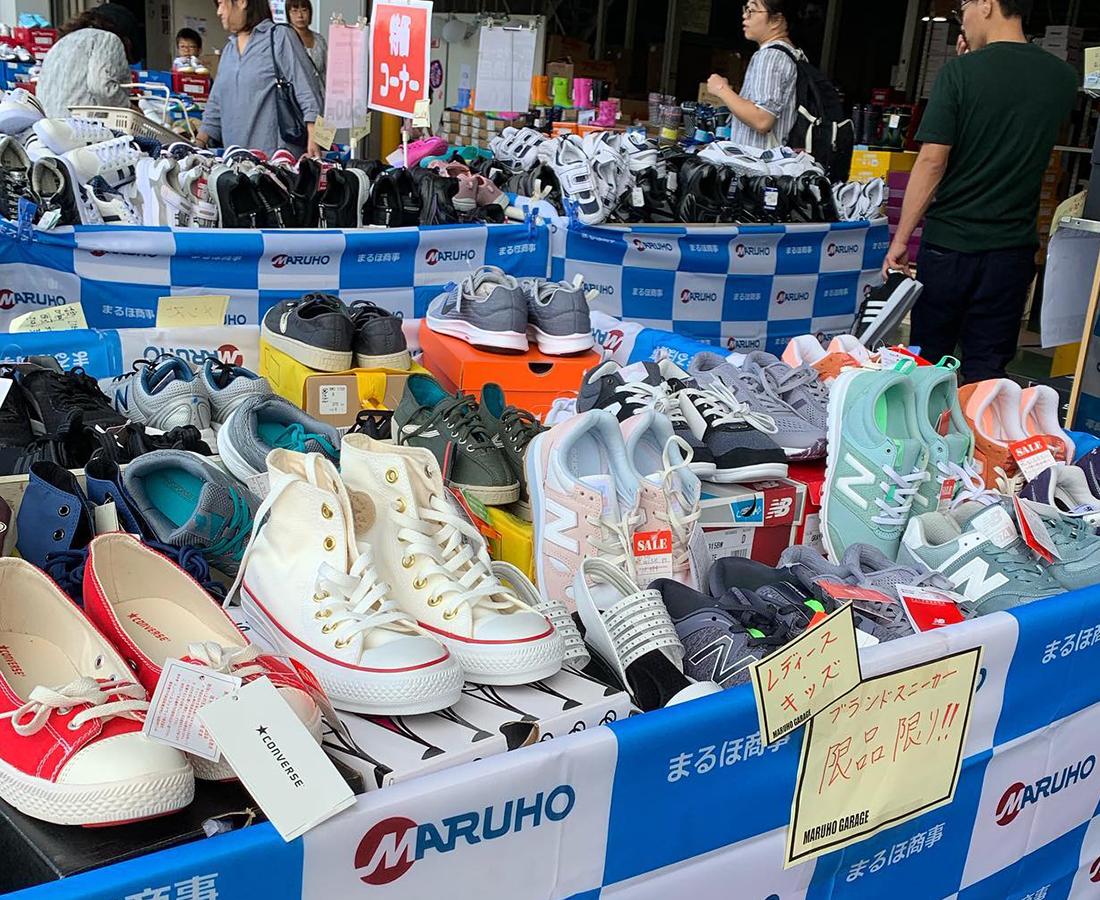 【11/20~23】冬に向けてお得に靴を新調しよう!『まるほ商事 第17回ガレージセール』
