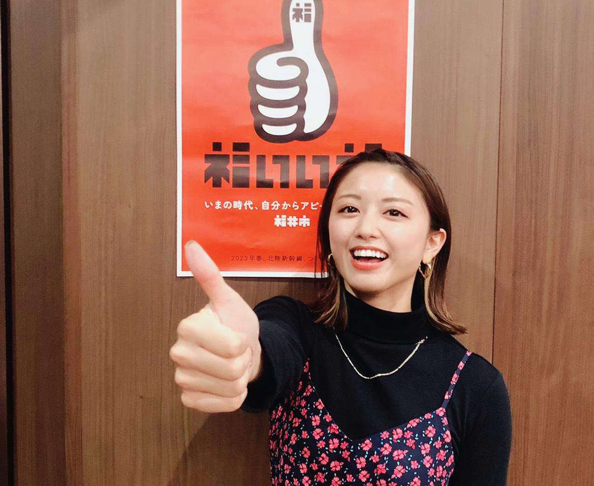 先週に続き、またまた東京で福井を楽しみました。福井っていいネ!