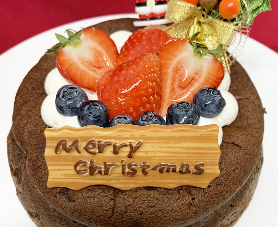 クリスマスケーキ第一弾! 濃厚チョコのガトーショコラ|Veg.terrace(ベジテラス)