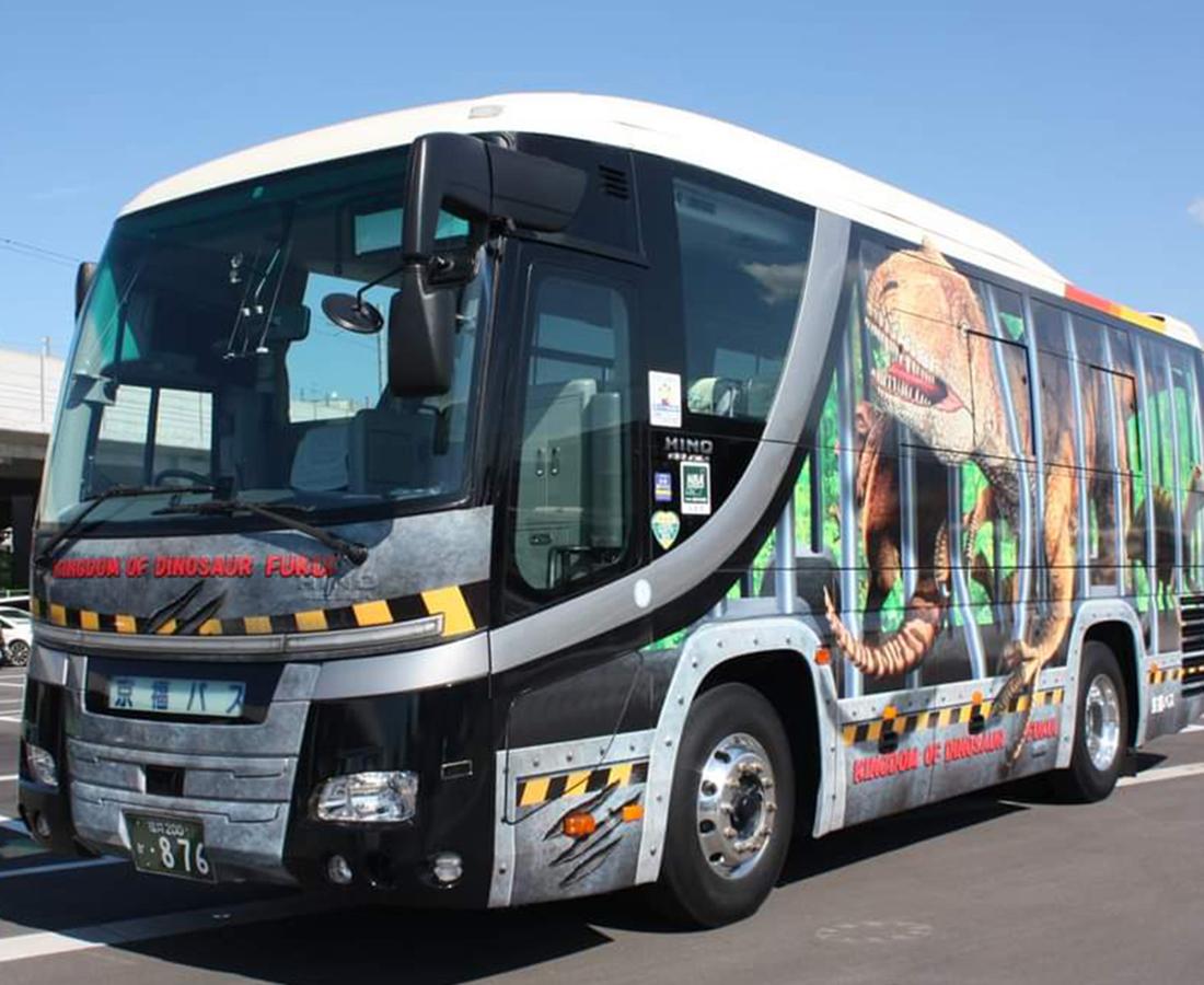 福井県民限定!恐竜バスで行く恐竜博物館ツアーが大人気!