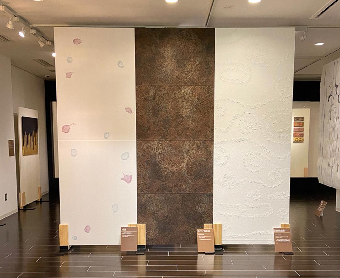 【~1/18】心地良い和紙が身近にある生活。『和紙のしつらえ 壁紙と室内装飾』展