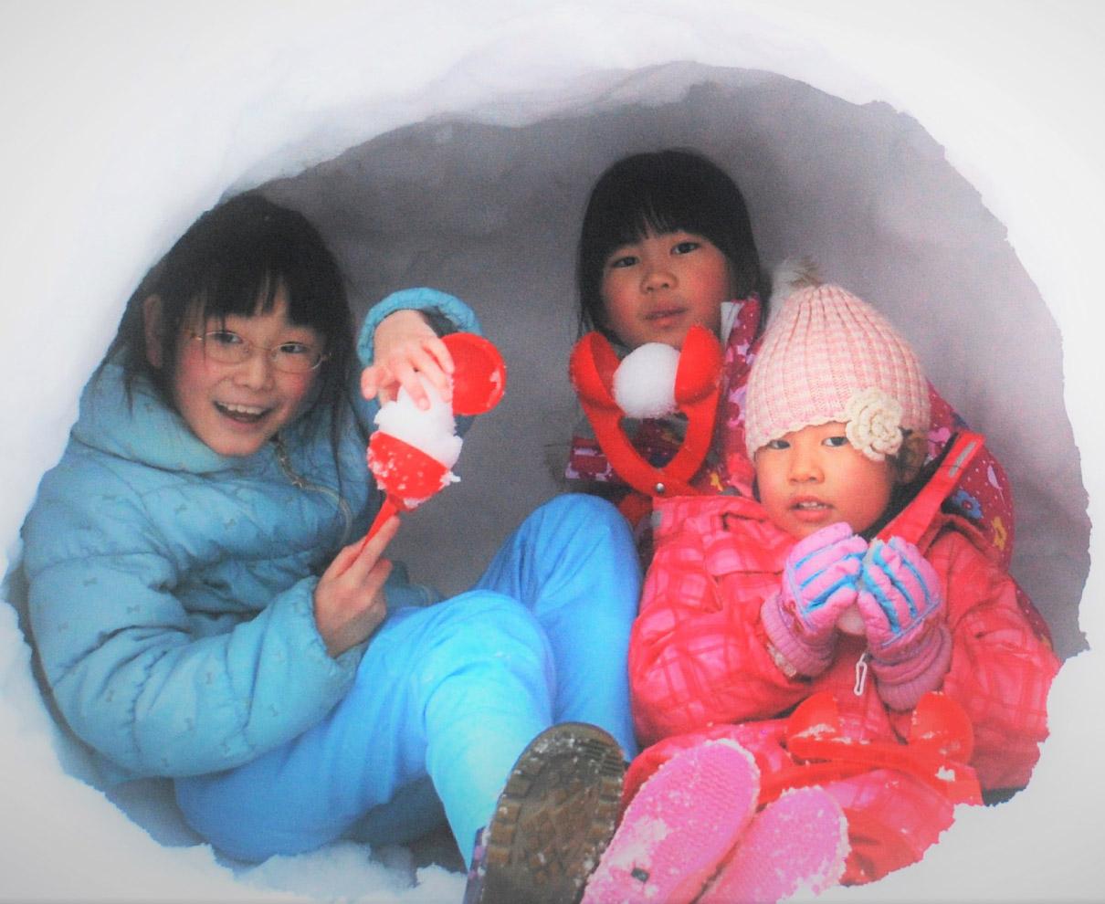 親子で遊ぶ楽しめる! 冬のおでかけスポット プレゼント応募|子育て情報
