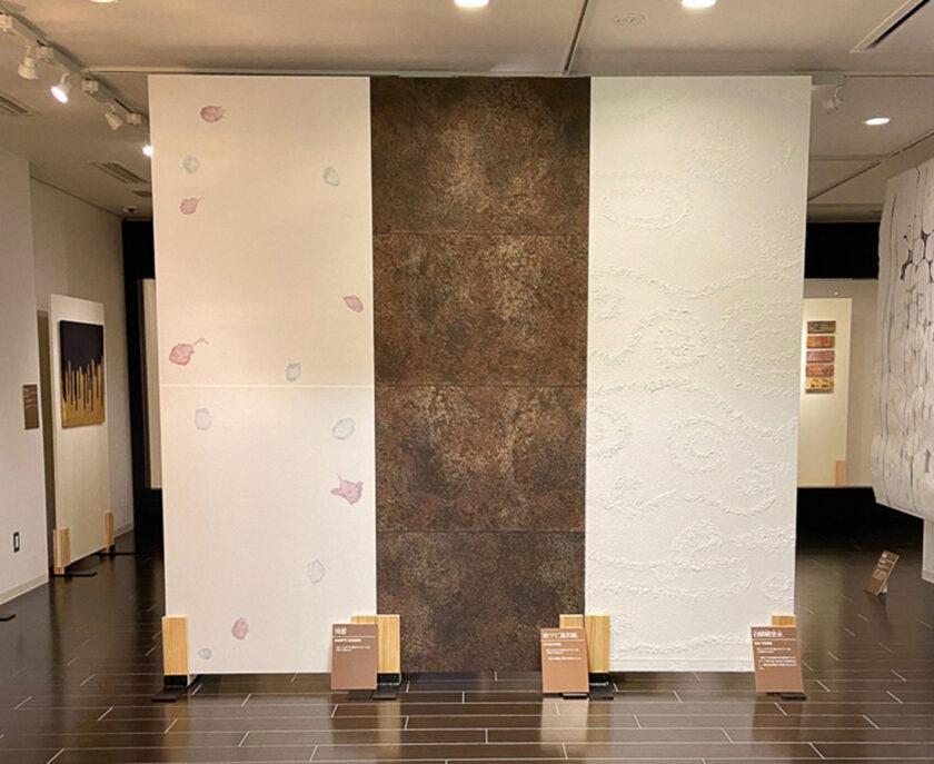 和紙のしつらえ 壁紙と室内装飾