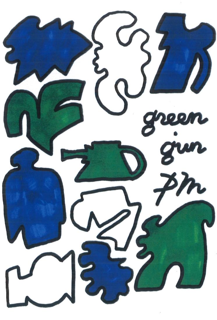 さわだ はるか絵画展『green・gun pm』