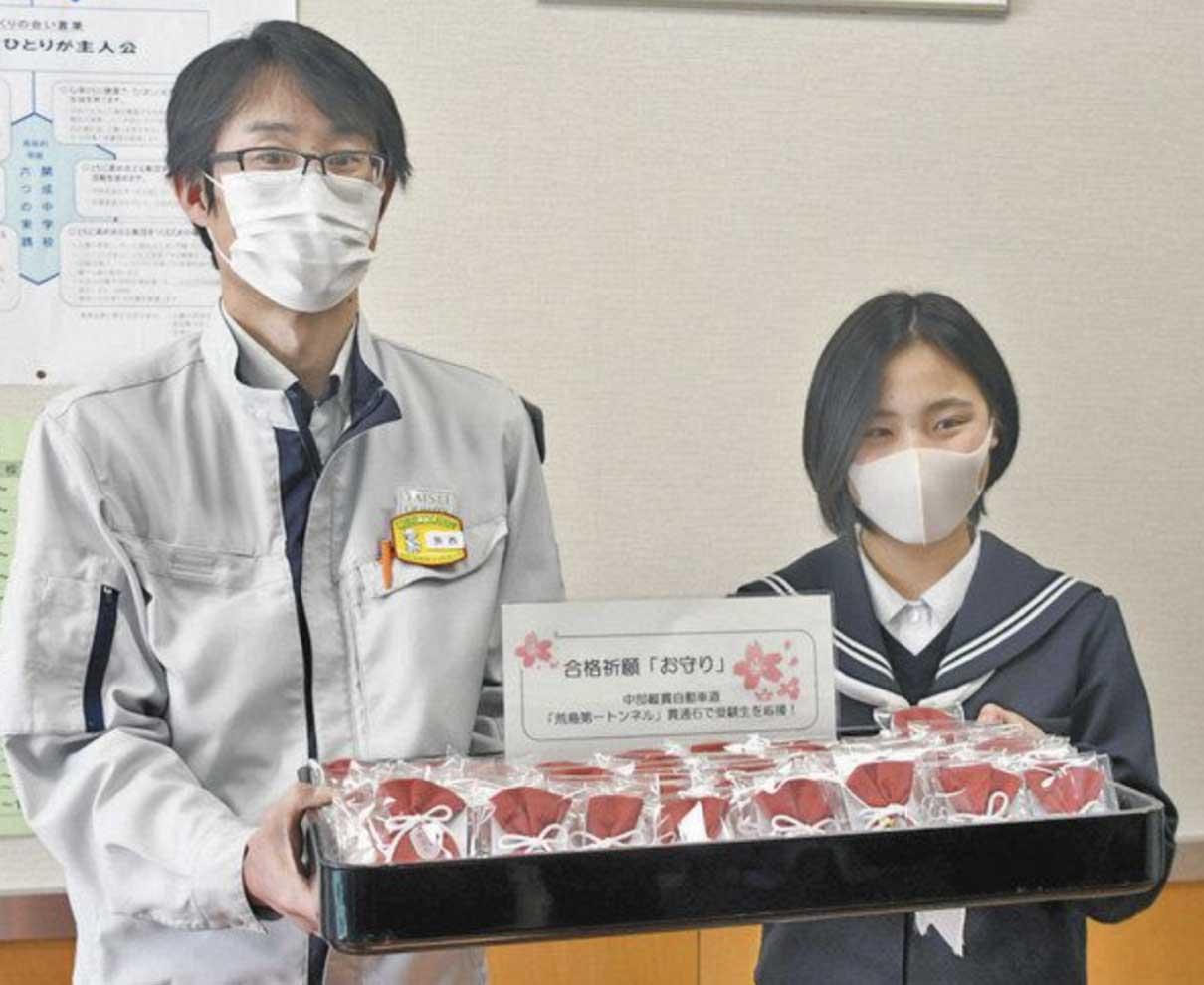 「難関受験突破」願い貫通石 大野の中学生にお守り寄贈