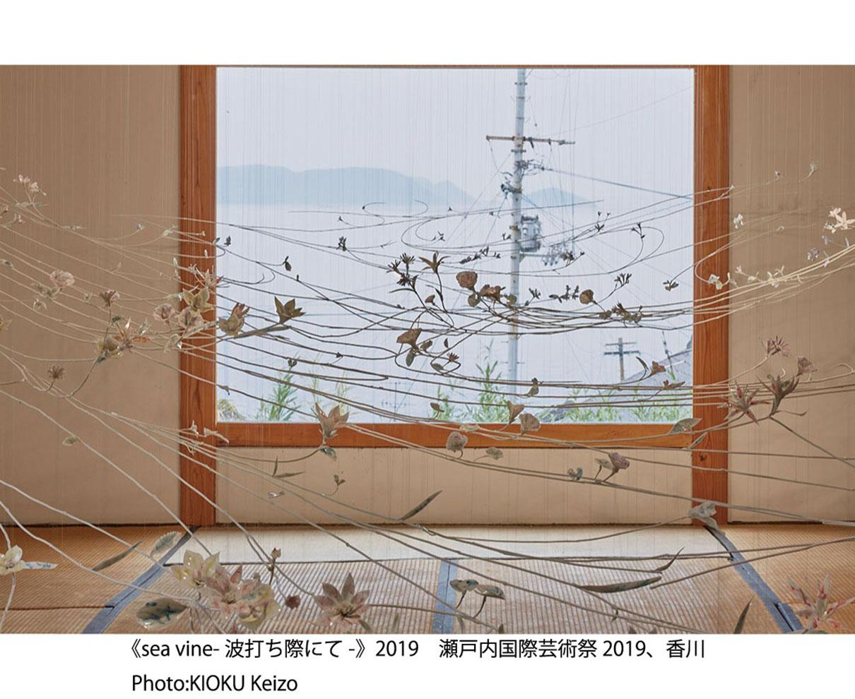 【~5/9】金沢21世紀美術館の展示室が園林に!肌で感じるインスタレーション作品を。