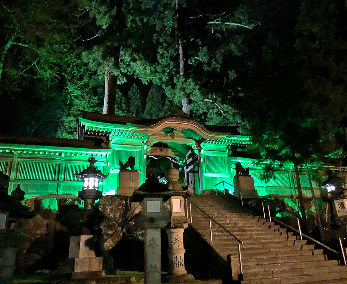 紙の神様宿る社『岡太神社・大瀧神社』のライトアップで感謝の想いをささげよう。【2/20~3/6】