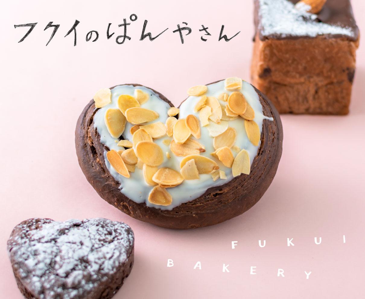 毎月12日はパンの日。2月は、ココアやチョコなど、バレンタインにぴったりのパンをご紹介♡
