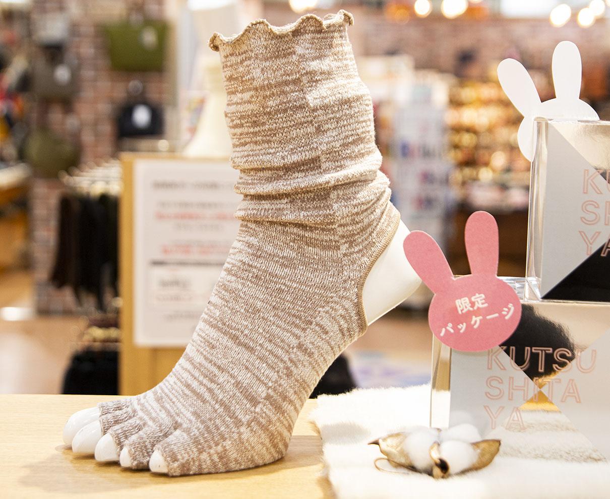 冷え対策・ムレにも強いおすすめの高機能靴下を専門店に聞いてみた。|靴下屋 福井エルパ店