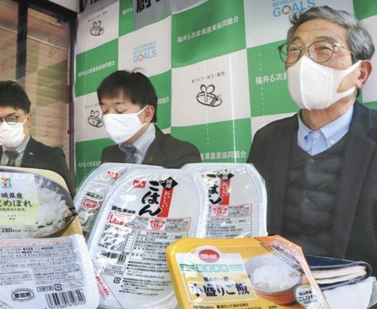 米飯無菌パックなど加工・販売を柱の新農協、農業者有志で設立へ