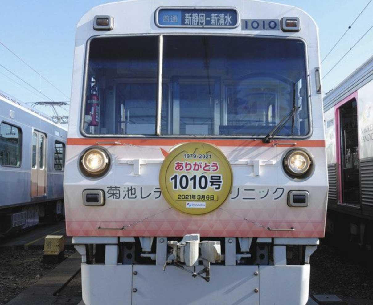 静鉄車両が「きょうりゅう電車」に えち鉄へ2両譲渡