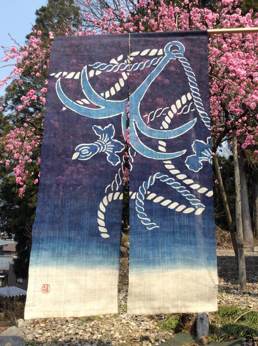 石川雅夫 草木染教室(桜)