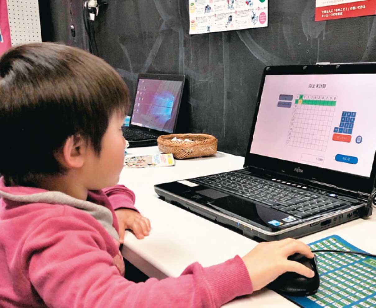 こどもと大人の習い事|パソコン教室 せんなり