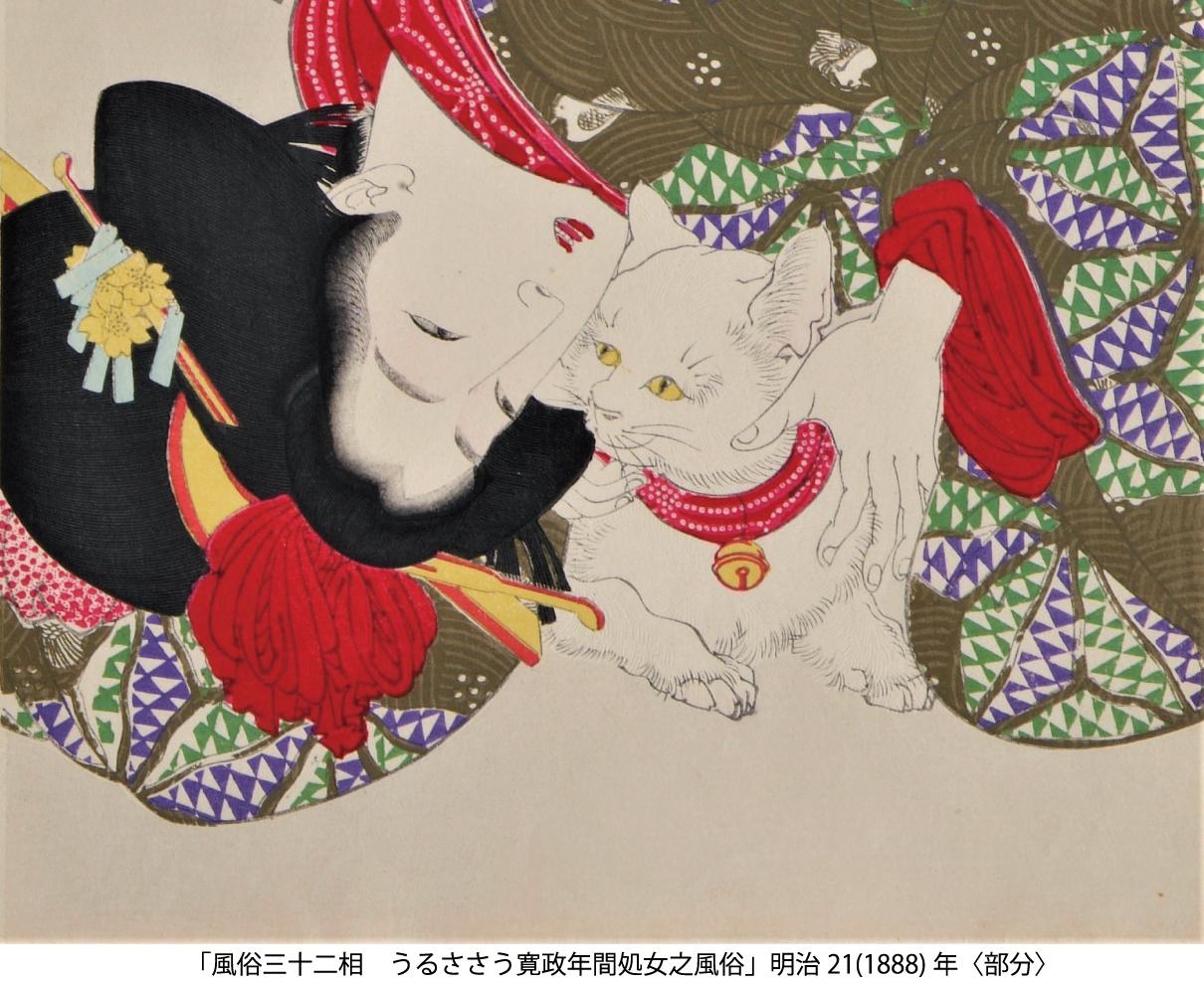 【プレゼントあり】奇想も可憐も血みどろも描く!最後の浮世絵師 月岡芳年展